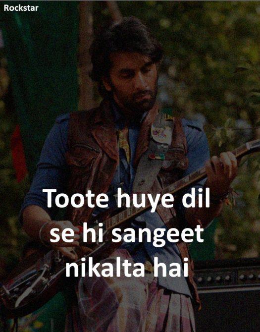 -Imtiaz Ali film Dialogues, Rockstar